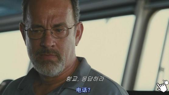 [湯姆漢克斯電影]怒海劫-圖/盜海狙擊bt菲利普斯船长qvod截图Captain Phillips Screenshot (2)