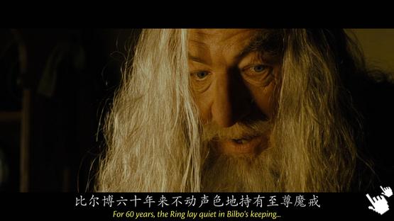 魔戒1-圖/魔戒1 bt指环王qvod截图The Lord of the Rings 1 The Fellowship of the Ring Screenshot