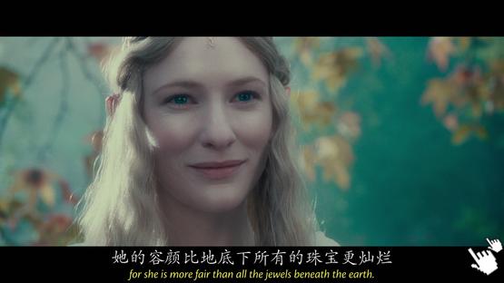 魔戒1-圖/魔戒1 bt指环王qvod截图The Lord of the Rings 1 The Fellowship of the Ring Screenshot (2)