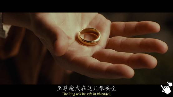 魔戒1-圖/魔戒1 bt指环王qvod截图The Lord of the Rings 1 The Fellowship of the Ring Screenshot (1)