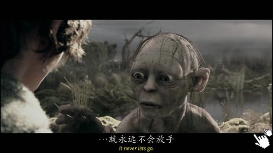 魔戒2雙城奇謀-圖/魔戒2 bt指环王2 qvod截图The Lord of the Rings 2 (1)