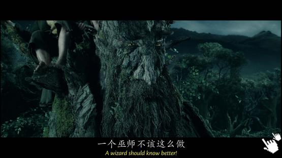 魔戒2雙城奇謀-圖/魔戒2 bt指环王2 qvod截图The Lord of the Rings 2 (2)