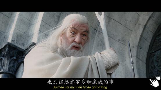 魔戒3-圖/魔戒3 bt指环王3 qvod截图The Lord of the Rings 3 The Return of the King Screenshot