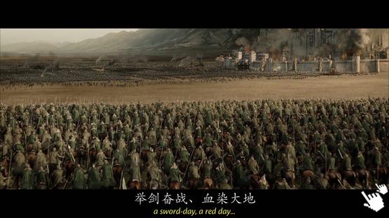 魔戒3-圖/魔戒3 bt指环王3 qvod截图The Lord of the Rings 3 The Return of the King Screenshot (1)