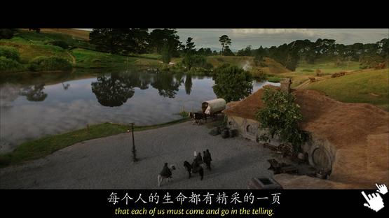 魔戒3-圖/魔戒3 bt指环王3 qvod截图The Lord of the Rings 3 The Return of the King Screenshot (2)