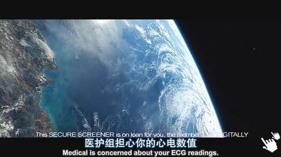 [珊卓布拉克電影]地心引力-圖│引力邊緣bt地心引力qvod截图Gravity screenshot (1)