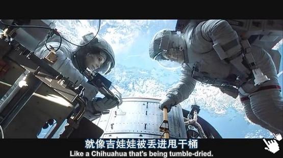 [珊卓布拉克電影]地心引力-圖│引力邊緣bt地心引力qvod截图Gravity screenshot (3)