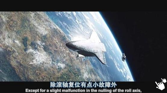 [珊卓布拉克電影]地心引力-圖│引力邊緣bt地心引力qvod截图Gravity screenshot (2)