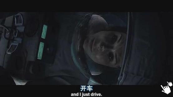 [珊卓布拉克電影]地心引力-圖│引力邊緣bt地心引力qvod截图Gravity screenshot (4)