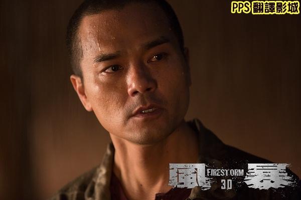 [華神劉德華電影]風暴劇照│刘德华电影风暴剧照2013 Firestorm Image
