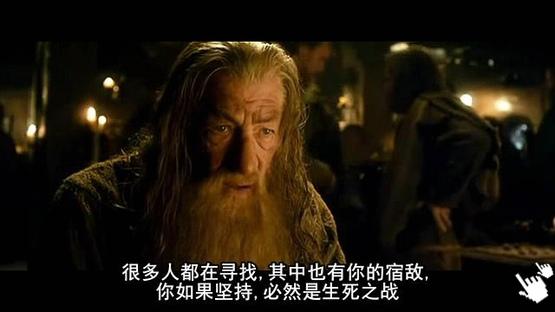 [哈比人2電影]哈比人 荒谷惡龍-圖/哈比人2荒谷魔龍bt霍比特人2史矛革荒漠qvod截图Hobbit 2 Desolation of Smaug Screenshot (1)