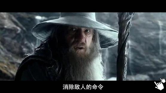 [哈比人2電影]哈比人 荒谷惡龍-圖/哈比人2荒谷魔龍bt霍比特人2史矛革荒漠qvod截图Hobbit 2 Desolation of Smaug Screenshot (3)