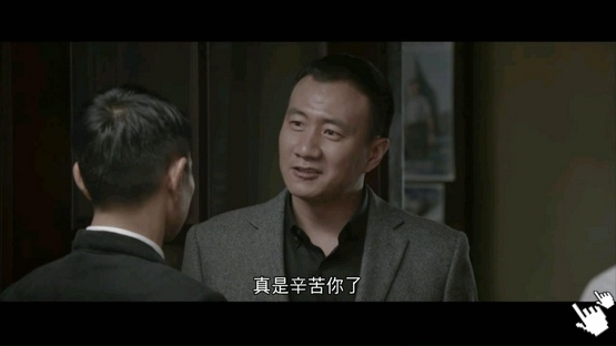 劉德華風暴-圖/劉德華風暴bt刘德华风暴qvod快播截圖2013 Firestorm Screenshot (2)