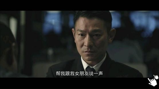 劉德華風暴-圖/劉德華風暴bt刘德华风暴qvod快播截圖2013 Firestorm Screenshot (3)