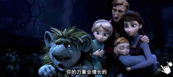 [迪士尼電影]冰雪奇緣-圖/魔雪奇緣bt冰雪奇緣qvod快播截图2013 Frozen Screenshot (1)