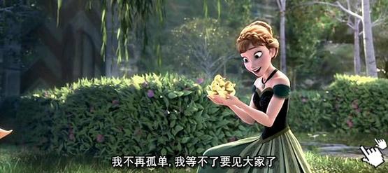 [迪士尼電影]冰雪奇緣-圖/魔雪奇緣bt冰雪奇緣qvod快播截图2013 Frozen Screenshot (2)