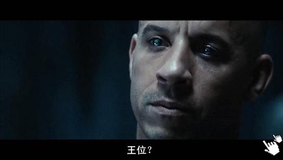 [馮迪索電影]超世紀戰警3闇黑對決-圖/星獸浩劫bt星际传奇3qvod快播截图2013 Riddick Screenshot