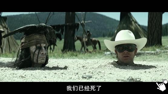 [強尼戴普電影]獨行俠-圖/獨行俠bt独行侠qvod截图2013 The Lone Ranger Screenshot