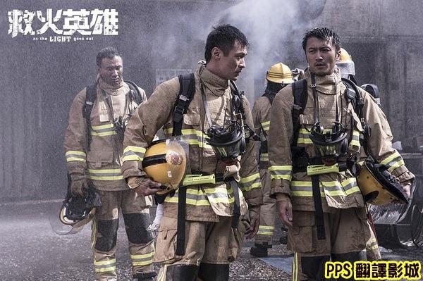 [謝霆鋒電影]救火英雄劇照│救火英雄剧照 (3)