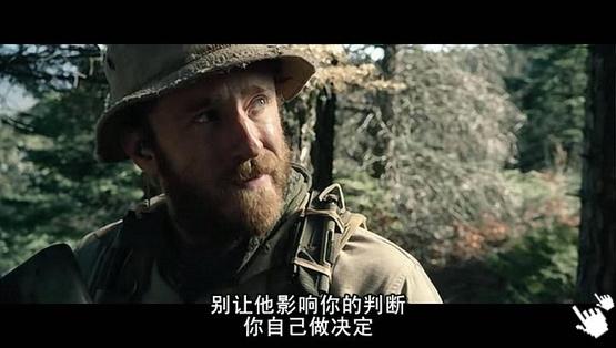 [馬克華伯格電影]紅翼行動-圖/絕地孤軍bt孤独的幸存者/孤独的生还者qvod快播截图lone survivor Screenshot