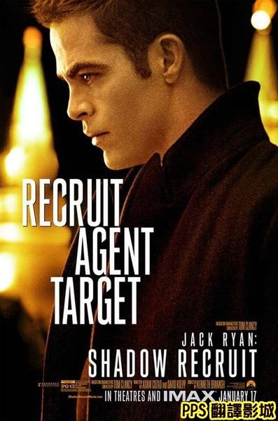 [湯姆克蘭西小說電影]傑克萊恩 詭影任務演員│驚天諜變 魅影特攻/一触即发演员Jack Ryan Shadow Recruit Cast1克里斯潘恩 chris pine