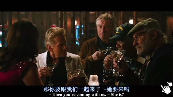 賭城大丈夫-圖/老爆伴郎團演員bt最后的维加斯qvod快播截图Last Vegas Screenshot