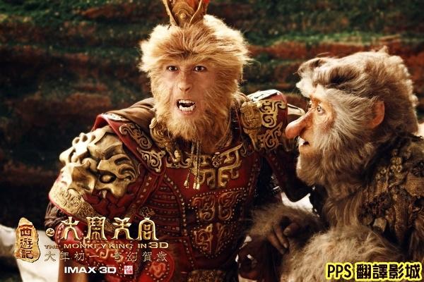 [甄子丹周潤發陳喬恩電影]西遊記之大鬧天宮劇照/西游记之大闹天宫剧照The Monkey King Image