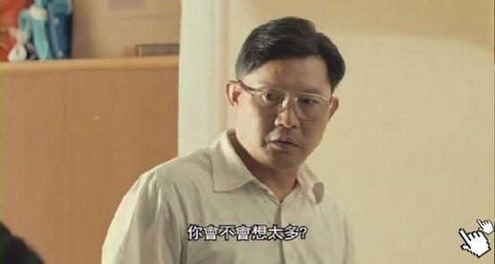[新加坡電影推薦]爸媽不在家-圖/爸媽不在家bt爸妈不在家qvod快播Ilo Ilo Screenshot