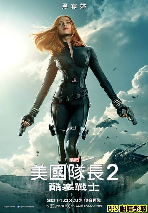 美國隊長2酷寒戰士演員/美国队长2冬日战士演员captain america 2 winter soldier cast