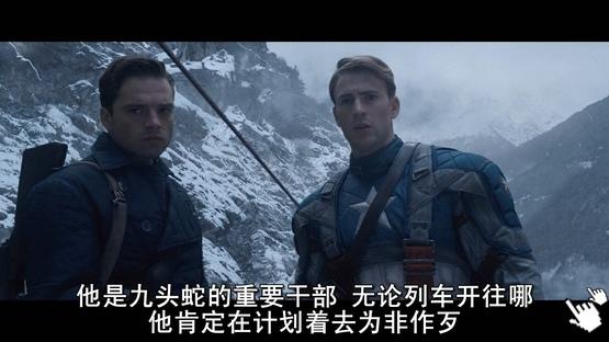 美國隊長2酷寒戰士/冬日戰士首集]美國隊長1-圖/美國隊長1bt美国队长1快播qvod截图Captain America Screenshot