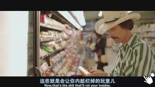 [馬修麥康納電影]藥命俱樂部-圖/續命梟雄bt达拉斯买家俱乐部qvod快播截图
