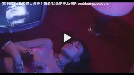 ▼特務殺很大音樂主題曲/插曲配樂:殺死娜塔莉-麻煩│natalia kills-Promblem(3 days to kill soundtrack)-pps翻