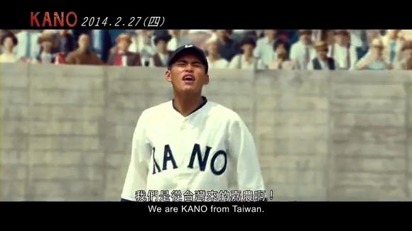 [2014好看國片推薦]電影Kano預告片│台湾电影Kano预告片Movie Kano Trailer (1)