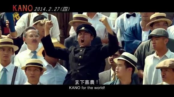 [2014好看國片推薦]電影Kano預告片│台湾电影Kano预告片Movie Kano Trailer (2)