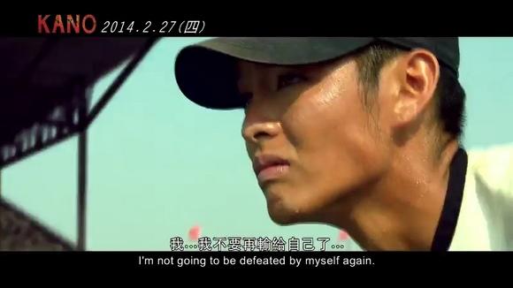 [2014好看國片推薦]電影Kano演員│台湾电影Kano演员Movie Kano Cast0曹佑寧曹佑宁You-ning Cao (1)