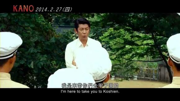 [2014好看國片推薦]電影Kano演員│台湾电影Kano演员Movie Kano Cast2永瀨正敏永濑正敏 Masatoshi Nagase (1)