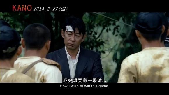 [2014好看國片推薦]電影Kano演員│台湾电影Kano演员Movie Kano Cast2永瀨正敏永濑正敏 Masatoshi Nagase (2)