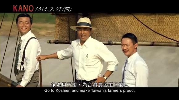 [2014好看國片推薦]電影Kano演員│台湾电影Kano演员Movie Kano Cast3大澤隆夫大泽隆夫 Takao Osawa (2)