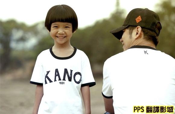 [2014好看國片推薦]電影Kano演員│台湾电影Kano演员Movie Kano Cast4喬喬(于卉喬)