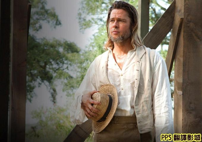 電影自由之心演員│被奪走的12年/为奴十二载(年)演员12 Years a Slave Cast布萊德彼特 Brad Pitt