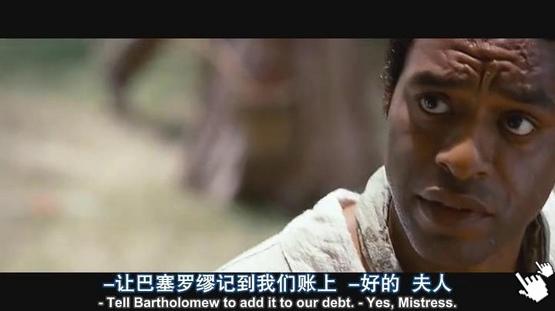 布萊德彼特電影自由之心-圖/被奪走的12年bt为奴十二载(年)qvod快播截图12 Years a Slave Cast Screenshot