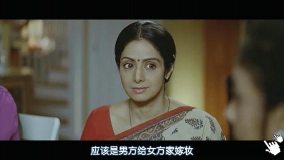 印度電影救救菜英文-圖/紐約精讀遊bt印式英语qvod快播截图English Vinglish Screenshot