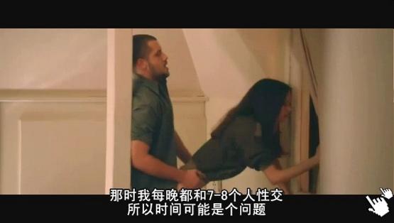 [限制級影片電影]性愛成癮的女人-圖/電影性上癮bt女性瘾者qvod快播截图Nymphomaniac Screenshot