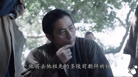 [基努李維電影]浪人47-圖/浪魂47bt四十七浪人qvod快播截图47 ronin Screenshot