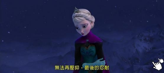 [迪士尼電影]冰雪奇緣-台配國語圖/魔雪奇緣-國語bt冰雪奇緣中文qvod快播截图2013 Frozen Screenshot