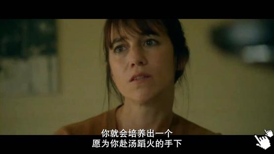 [限制級影片電影]性愛成癮的女人(二)-圖/電影性上癮-bt女性瘾者(下)qvod快播截图Nymphomaniac Screenshot