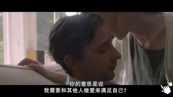 二十五六岁的姑娘做爱咋就没大有水呢_[限制级影片电影]性爱成瘾的女人(二)-图/电影性上瘾-bt女性瘾者(下)