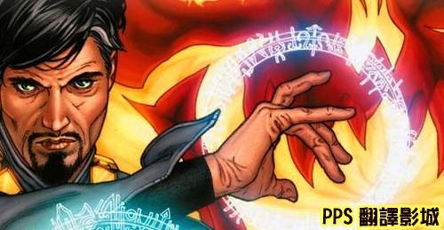 復仇者聯盟漫畫中的史傳奇│复仇者联盟漫画中的奇异博士Doctor Strange