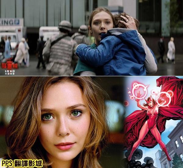 哥吉拉2014演員/2014哥斯拉演員/哥斯拉2014演员godzilla(2014) cast伊莉莎白歐森 Elizabeth Olsen