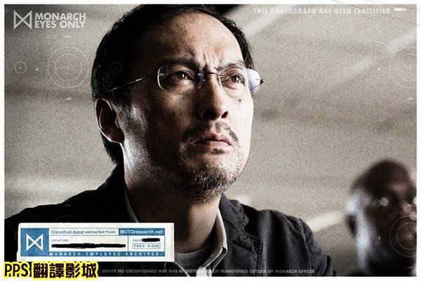 哥吉拉2014演員/2014哥斯拉演員/哥斯拉2014演员godzilla(2014) cast渡邊謙/渡边谦 Ken Watanabe